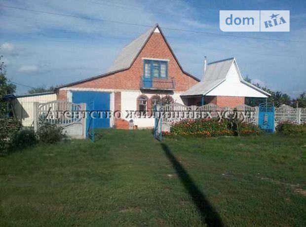 одноэтажный дом, 70 кв. м, кирпич. Продажа в Гожулах (Полтавская обл.) фото 1