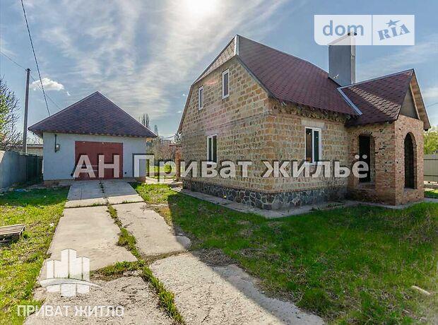 двухэтажный дом, 150 кв. м, ракушечник (ракушняк). Продажа в Гожулах (Полтавская обл.) фото 1