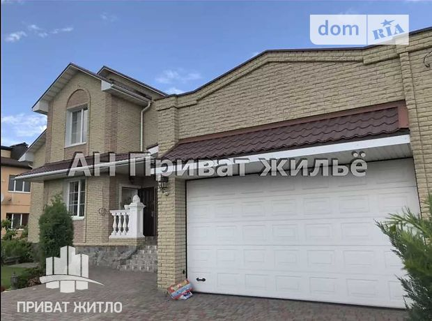двухэтажный дом, 220 кв. м, газобетон. Продажа в Полтаве район Кобыщаны фото 1