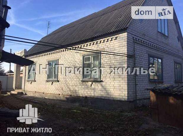 двухэтажный дом, 90 кв. м, кирпич. Продажа в Щербани (Полтавская обл.) фото 1