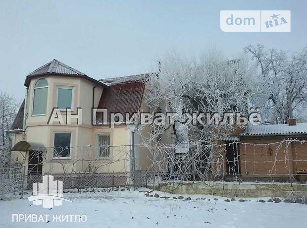 двухэтажный дом, 100.5 кв. м, кирпич. Продажа в Полтаве район Кобыщаны фото 1