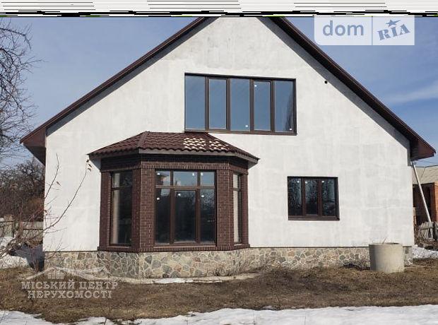 двухэтажный дом с отоплением, 135 кв. м, кирпич. Продажа в Полтаве район Институт связи фото 1