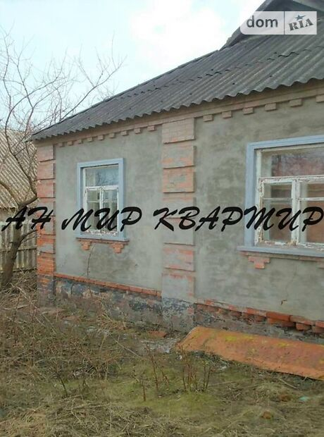 одноэтажный дом с отоплением, 55 кв. м, кирпич. Продажа в Полтаве район Кобыщаны фото 1