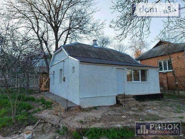 одноэтажный дом с садом, 50 кв. м, кирпич саманный. Продажа в Полтаве район Кобыщаны фото 1