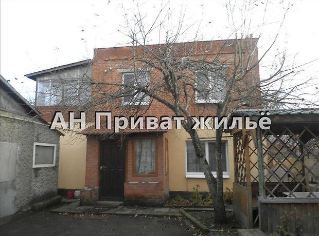Продажа дома, 120м², Полтава, c.Копылы, Фрунзе улица, дом 1