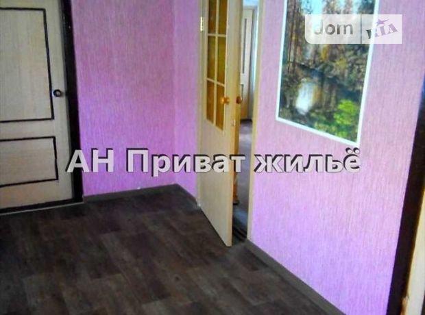 Продажа дома, 79м², Полтава, c.Копылы