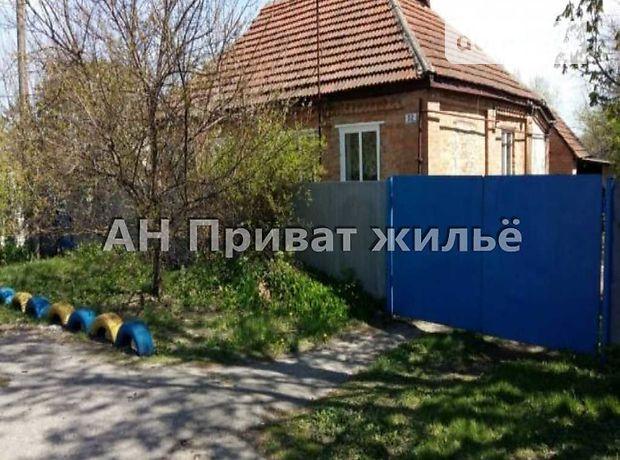 одноэтажный дом, 88.3 кв. м, кирпич. Продажа в Коваловке (Полтавская обл.) фото 1