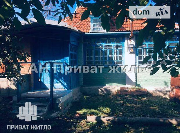 одноэтажный дом, 41 кв. м, кирпич саманный. Продажа в Кротенках (Полтавская обл.) фото 1