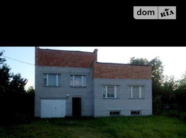двухэтажный дом с садом, 180 кв. м, кирпич. Продажа в Кротенках (Полтавская обл.) фото 1