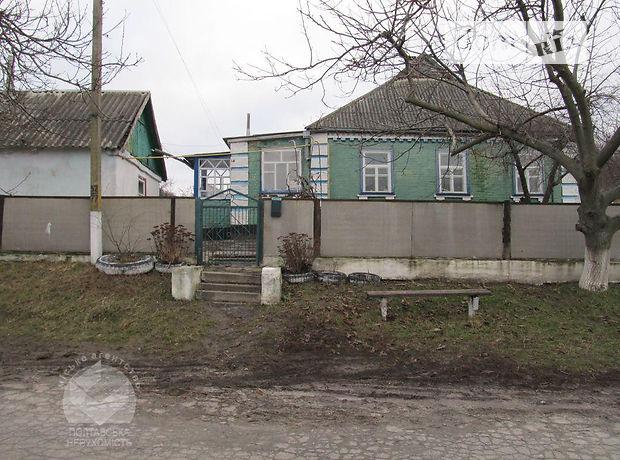 одноэтажный дом с садом, 78 кв. м, кирпич. Продажа в Кротенках (Полтавская обл.) фото 1