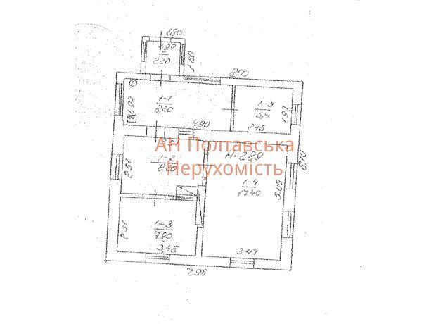 Продажа дома, 54м², Полтава, р‑н.Лесок