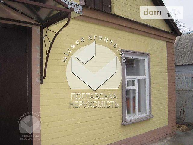 Продажа дома, 46.5м², Полтава, р‑н.Лесок