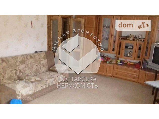 Продажа дома, 55м², Полтава, р‑н.Лесок