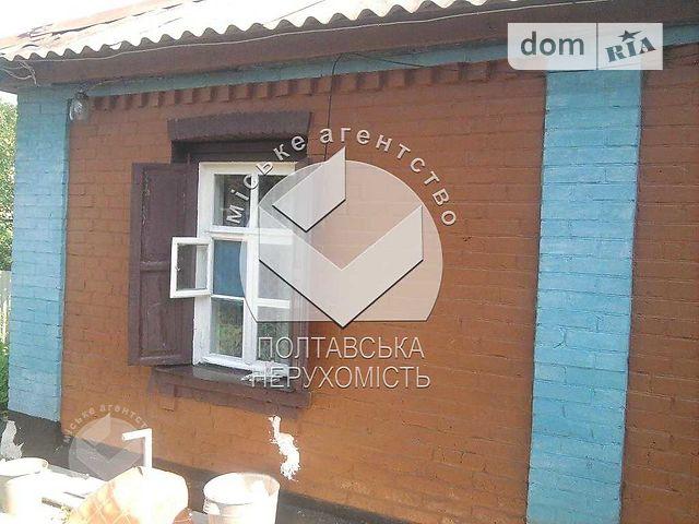 Продажа дома, 40м², Полтава, р‑н.Подол