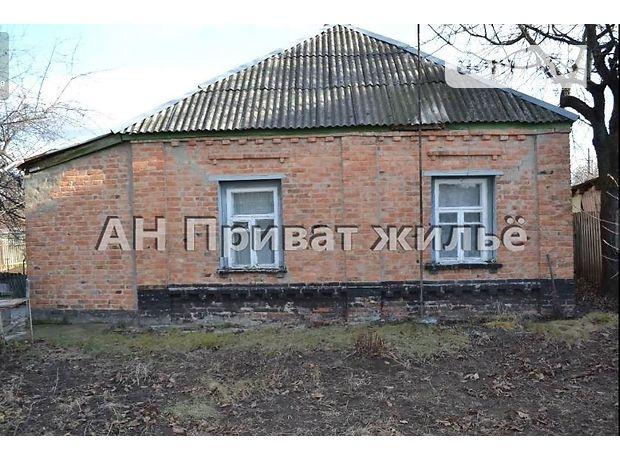 Продажа дома, 32м², Полтава, р‑н.Половки, Половка улица, дом 1