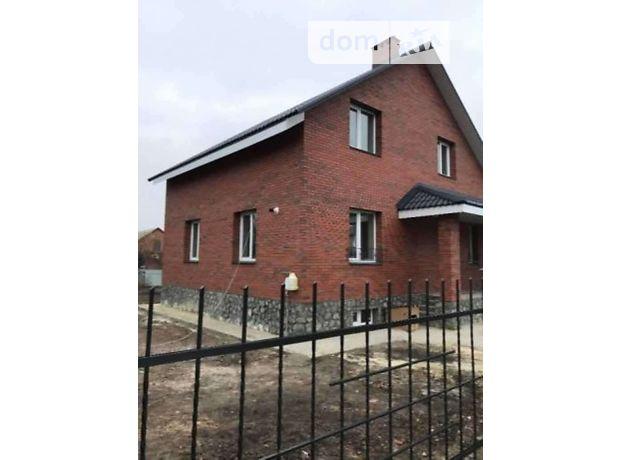 Продажа дома, 170м², Полтава, р‑н.Россошенцы