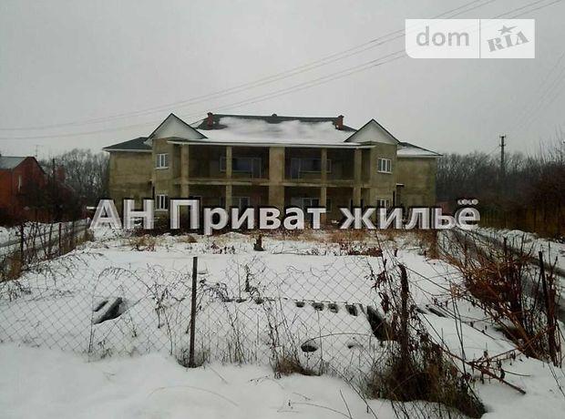 Продажа дома, 550м², Полтава, р‑н.Россошенцы