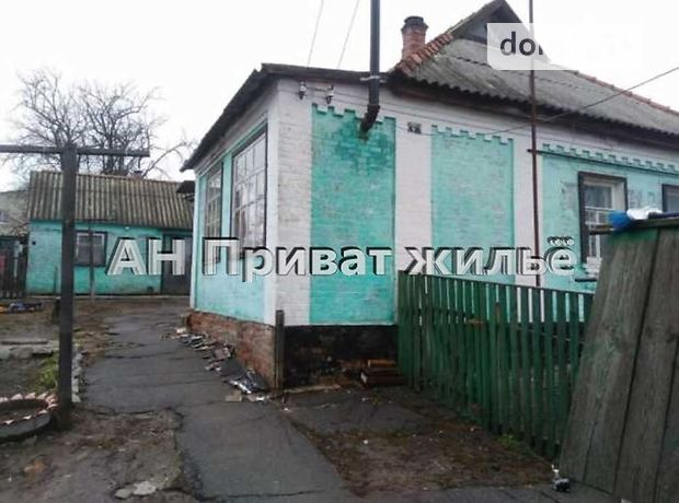 Продажа дома, 51м², Полтава, р‑н.Россошенцы