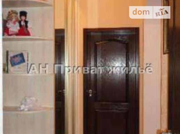 Продажа дома, 120м², Полтава, р‑н.Россошенцы