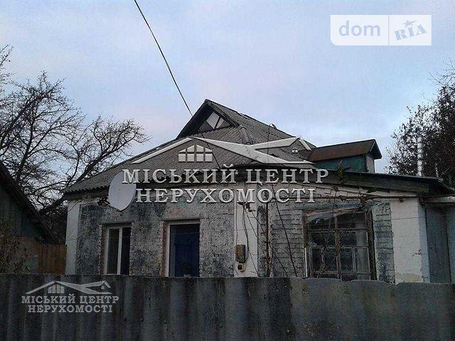 Продажа дома, 37.6м², Полтава, р‑н.Рыбцы