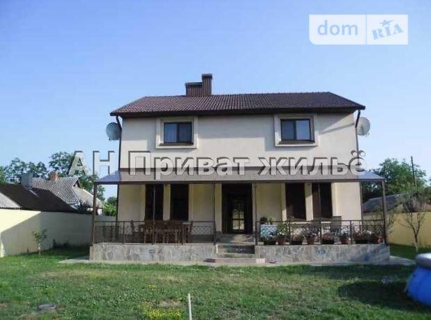 Продажа дома, 200м², Полтава, р‑н.Сады 3 (Огнивка), Гребинки улица, дом 1