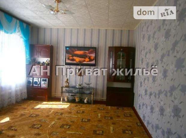 Продажа дома, 60м², Полтава, c.Щербани