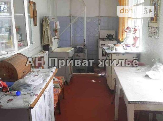 Продажа дома, 64.5м², Полтава, c.Супруновка