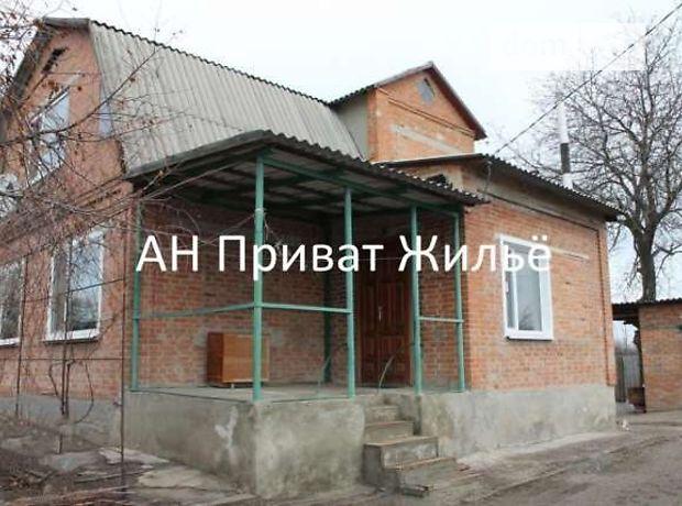 Продаж будинку, 100м², Полтава, c.Супрунівка