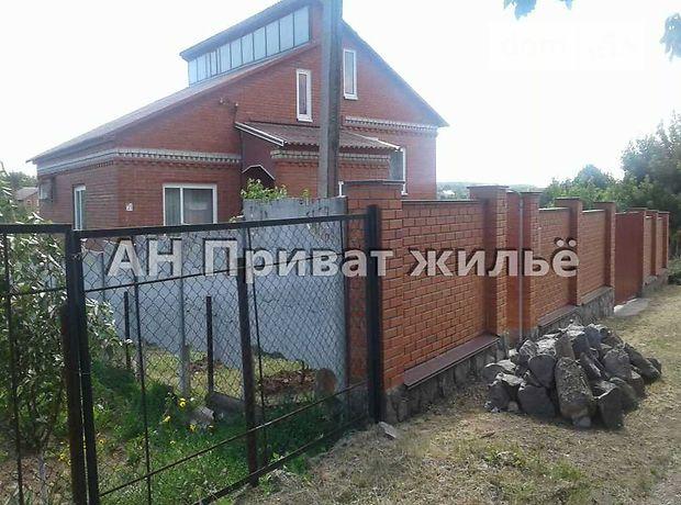 Продажа дома, 235м², Полтава, c.Супруновка