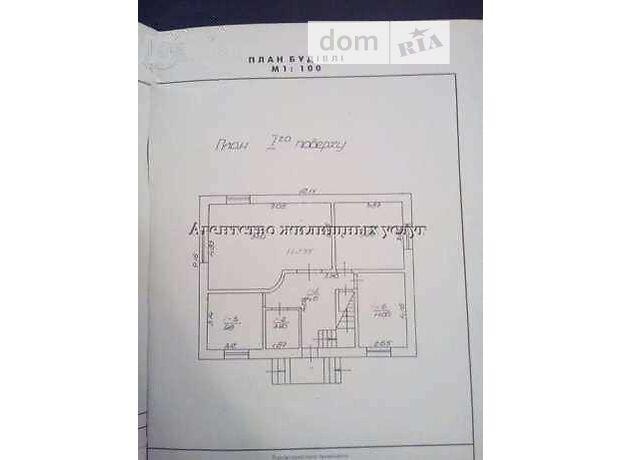двухэтажный дом, 156 кв. м, шлакоблок. Продажа в Тахтаулове (Полтавская обл.) фото 1