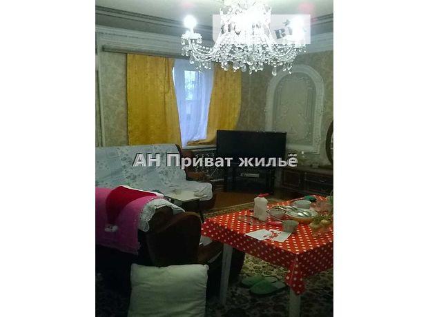 Продажа дома, 130м², Полтава, р‑н.Центр, Марата улица, дом 1