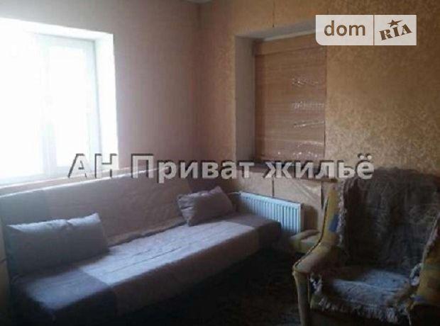 Продажа дома, 45м², Полтава, р‑н.Центр