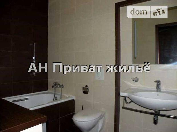 Продажа дома, 128м², Полтава, р‑н.Центр