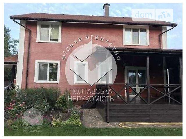 Продажа дома, 219м², Полтава, c.Вакуленцы