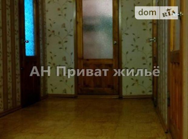 Продажа дома, 91м², Полтава, р‑н.Воронина