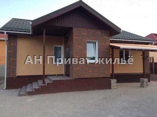 Продажа дома, 120м², Полтава, р‑н.Яр, Балацкого, дом 1