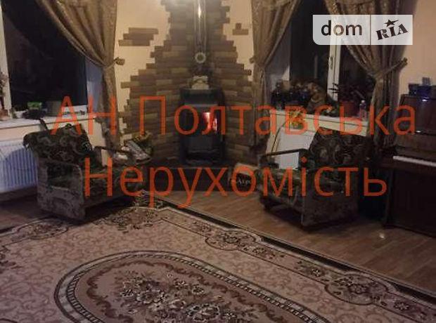 Продажа дома, 150м², Полтава, р‑н.Яр