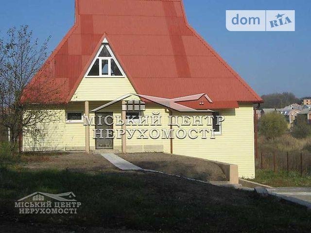 Продажа дома, 245м², Полтава, р‑н.Яр