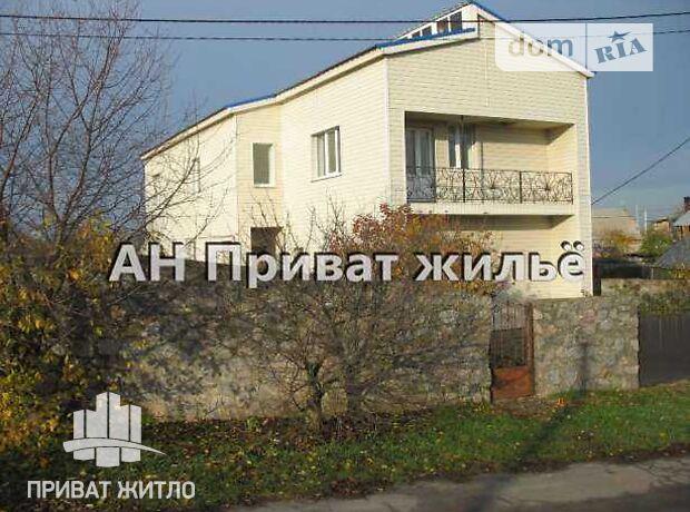 двухэтажный дом, 300 кв. м, кирпич. Продажа в Полтаве район Ивонченцы фото 1