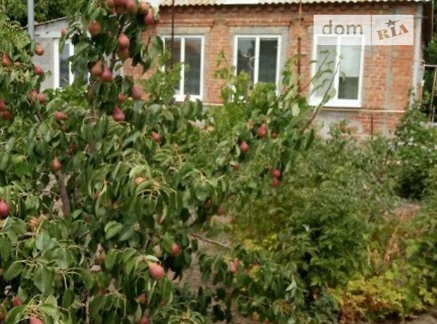 одноэтажный дом с садом, 72 кв. м, кирпич. Продажа в Преславе (Запорожская обл.) фото 1