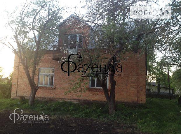 Продажа дома, 120м², Рівне, р‑н.Колоденка