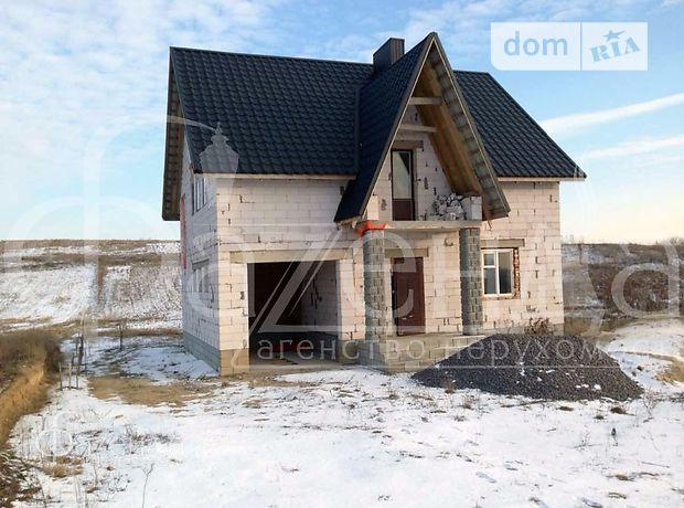 Продажа дома, 150м², Ровно, р‑н.Колоденка