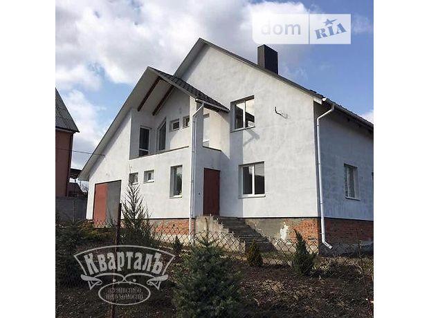 Продажа дома, 175м², Ровно, р‑н.Колоденка