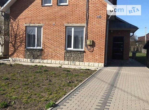 двухэтажный дом с камином, 140 кв. м, кирпич. Продажа в Ровно район Новый Двор фото 1