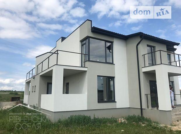 двухэтажный дом с террасой, 155 кв. м, кирпич. Продажа в Ровно район Счастливое фото 1