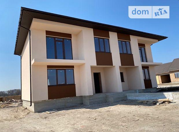 двухэтажный дом, 110 кв. м, кирпич. Продажа в Ровно район Ювилейный фото 1