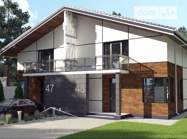 двухэтажный дом с террасой, 120 кв. м, кирпич. Продажа в Ровно фото 1