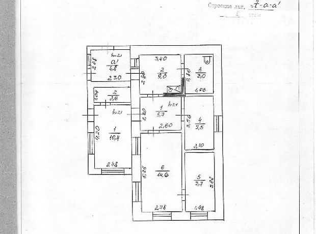 Продажа дома, 57.9м², Запорожская, Розовка, р‑н.Розовка, Сонячна, дом 68
