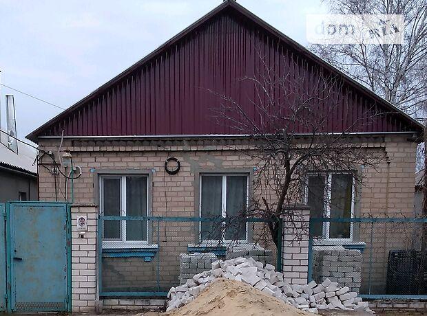 одноэтажный дом с подвалом, 64 кв. м, кирпич. Продажа в Рубежном район Рубежное фото 1