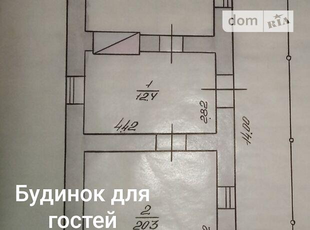 одноповерховий будинок з садом, 86.7 кв. м, цегла саманна. Продаж в Ройлянці (Одеська обл.) фото 1